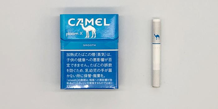 最新型プルームエックスのタバコスティックの値段を解説④:キャメル スムース