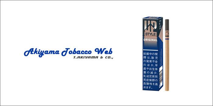 秋山産業:アップスタイル3種類の2021年10月1日値上げ銘柄一覧