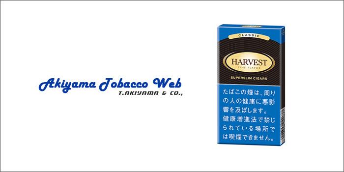 秋山産業:ハーベスト9種類の2021年10月1日値上げ銘柄一覧