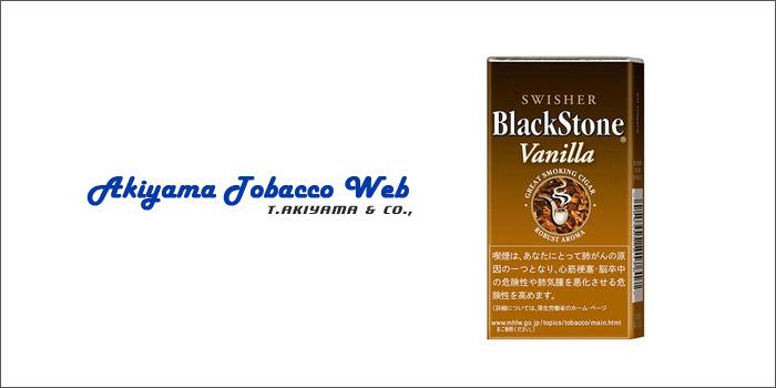 秋山産業:ブラックストーン4種類の2021年10月1日値上げ銘柄一覧