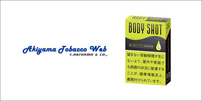 秋山産業:ボディショット7種類の2021年10月1日値上げ銘柄一覧
