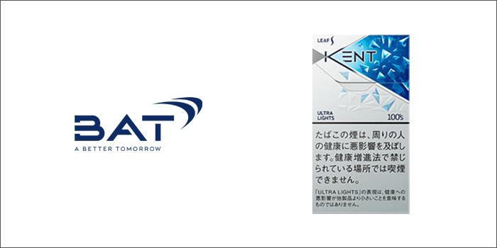BAT(ブリティッシュアメリカンタバコ):ケント6種類の2021年10月1日値上げ銘柄一覧
