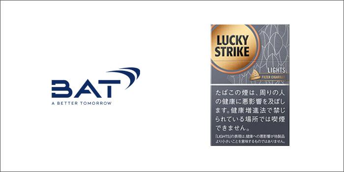 BAT(ブリティッシュアメリカンタバコ):ラッキーストライク5種類の2021年10月1日値上げ銘柄一覧