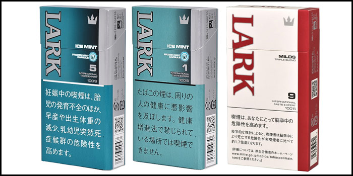 長いロングサイズタバコ銘柄をお得な安い順で解説:ラーク全9種類