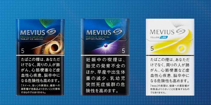 長いロングサイズタバコ銘柄をお得な安い順で解説:メビウス全10種類