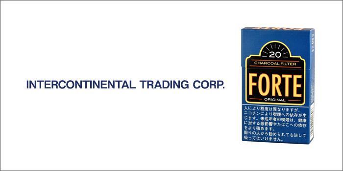 インターコンチネンタル商事:フォルテ8種類の2021年10月1日値上げ銘柄一覧