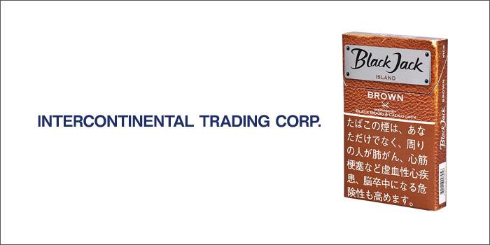 インターコンチネンタル商事:ブラックジャック8種類の2021年10月1日値上げ銘柄一覧