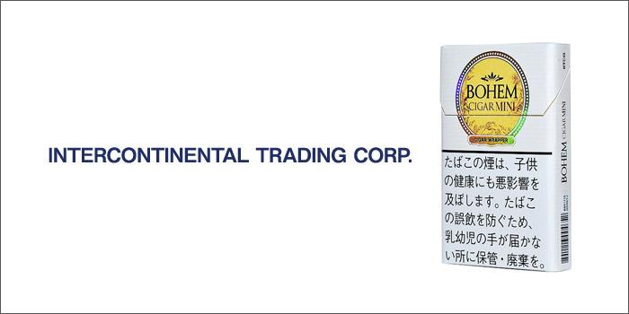 インターコンチネンタル商事:ボヘーム2種類の2021年10月1日値上げ銘柄一覧