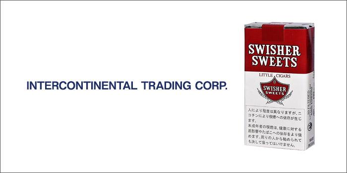 インターコンチネンタル商事:スウィッシャー5種類の2021年10月1日値上げ銘柄一覧