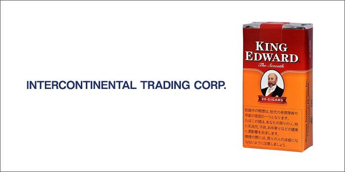 インターコンチネンタル商事:キングエドワード1種類の2021年10月1日値上げ銘柄一覧