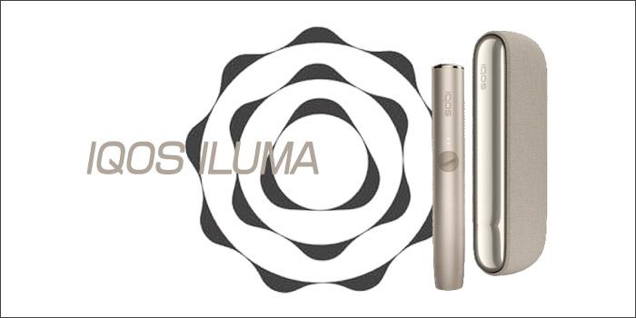 最新型IQOS ILUMA(アイコスイルマ)の定番色①:ぺブルベージュ