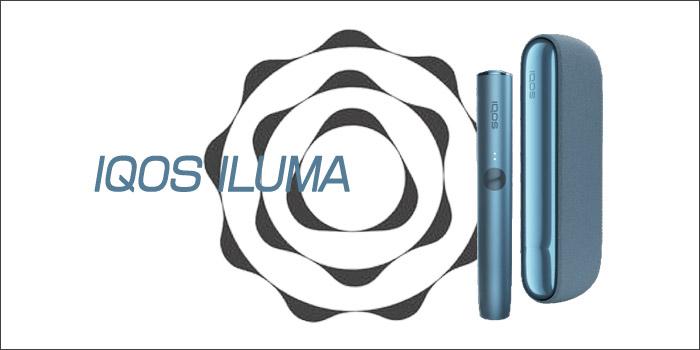 最新型IQOS ILUMA(アイコスイルマ)の定番色④:アズールブルー