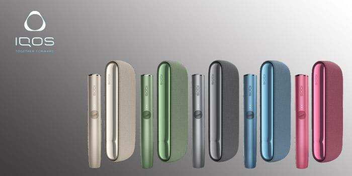 【画像付き】最新型IQOS ILUMA(アイコスイルマ)の定番カラー全5色をご紹介