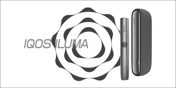 最新型IQOS ILUMA(アイコスイルマ)の定番色③:ぺブルグレー
