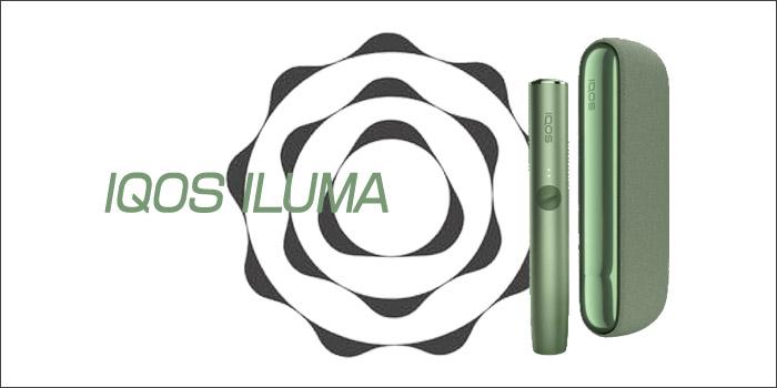 最新型IQOS ILUMA(アイコスイルマ)の定番色②:モスグリーン