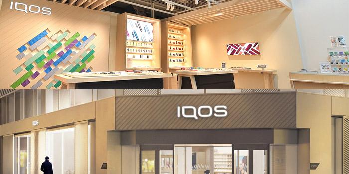 最新型IQOS4(アイコス4):ILUMA(イルマ)・PRIME(プライム)・TEREA(テリア)の販売店