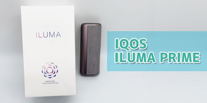 アイコスイルマプライム 9月2日コンビニ発売決定