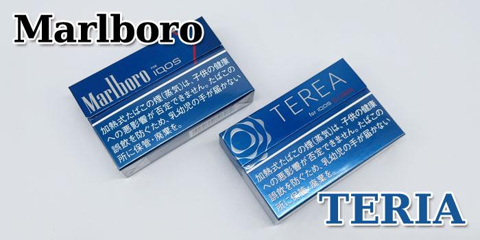 最新型IQOS ILUMA(アイコスイルマ)のテリアスティックの特徴レビュー