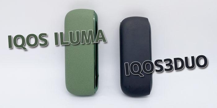 IQOS ILUMA(アイコスイルマ)とアイコスイルマプライムのレビュー サイズ比較