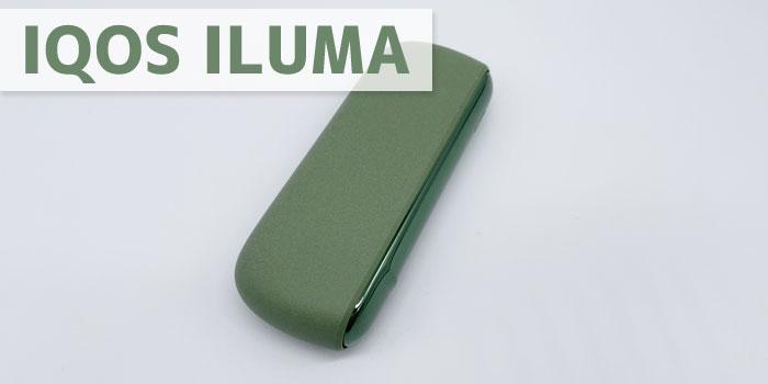 最新型IQOS ILUMA(アイコスイルマ)のスペック