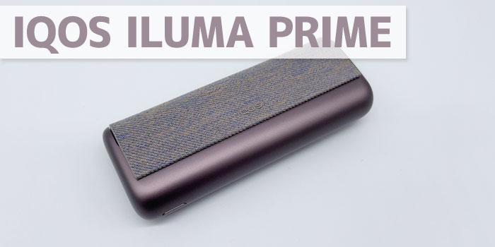 IQOS ILUMA PRIME(アイコスイルマプライム)のスペック