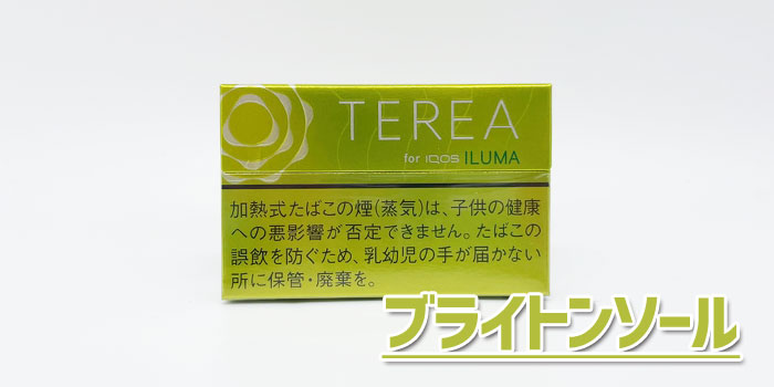アイコスイルマで吸えるテリアスティックをレビュー:テリアブライトメンソール