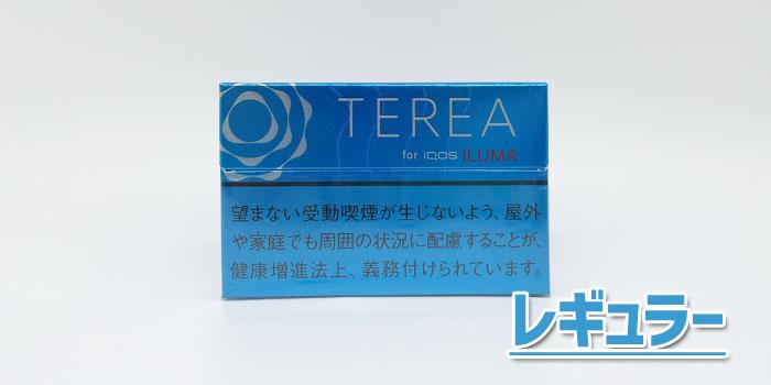 アイコスイルマで吸えるテリアスティックをレビュー:テリアレギュラー