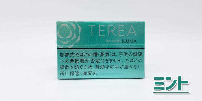 アイコスイルマで吸えるテリアスティックをレビュー:テリアミント