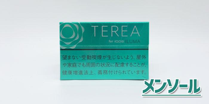 アイコスイルマで吸えるテリアスティックをレビュー:テリアメンソール