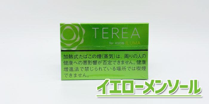 アイコスイルマで吸えるテリアスティックをレビュー:テリアイエローメンソール