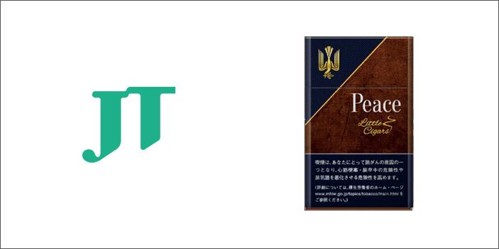 JT(日本たばこ産業):ピース1種類の2021年10月1日値上げ銘柄一覧