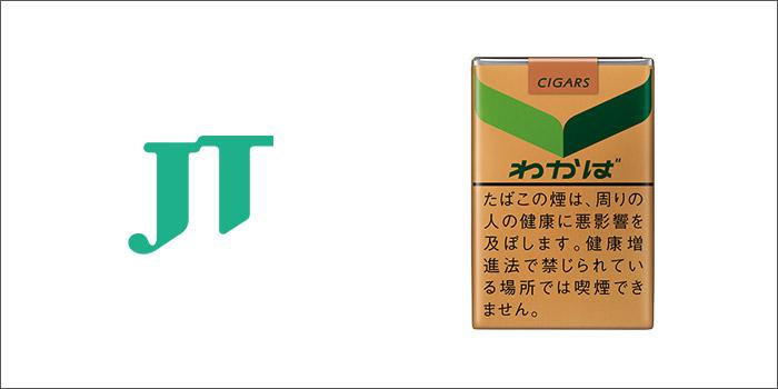 JT(日本たばこ産業):わかばシガー1種類の2021年10月1日値上げ銘柄一覧