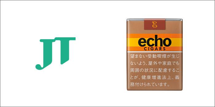 JT(日本たばこ産業):エコーシガー1種類の2021年10月1日値上げ銘柄一覧