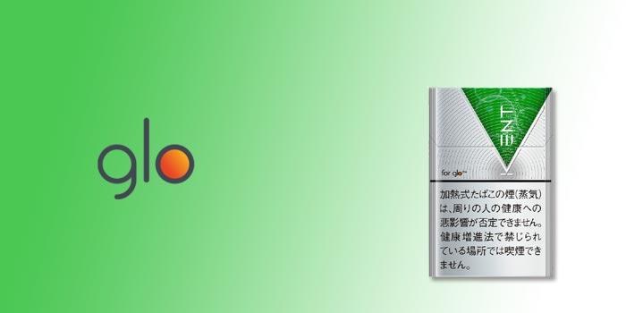 【BAT】グロープロのケントネオスティック10種類:2021年10月の値上げ銘柄一覧