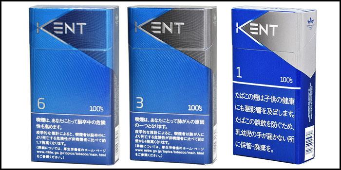 長いロングサイズタバコ銘柄をお得な安い順で解説:ケント全5種類