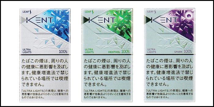 長いロングサイズタバコ銘柄をお得な安い順で解説:ケント全3種類