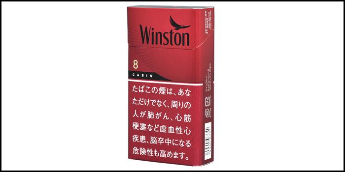 長いロングサイズタバコ銘柄:ウィンストンキャビンレッド8 100'sボックス