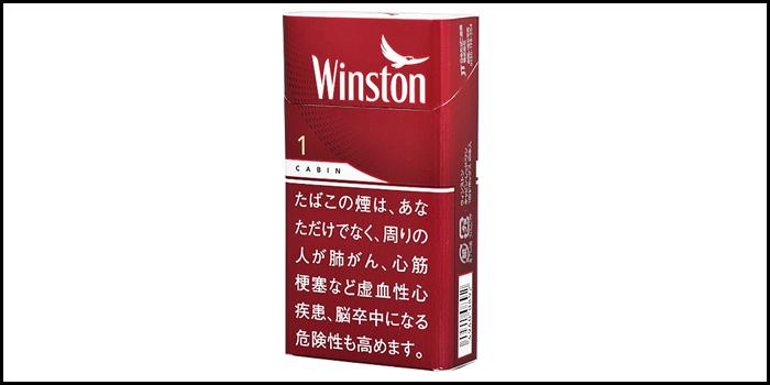 長いロングサイズタバコ銘柄:ウィンストンキャビンレッドワン100'sボックス