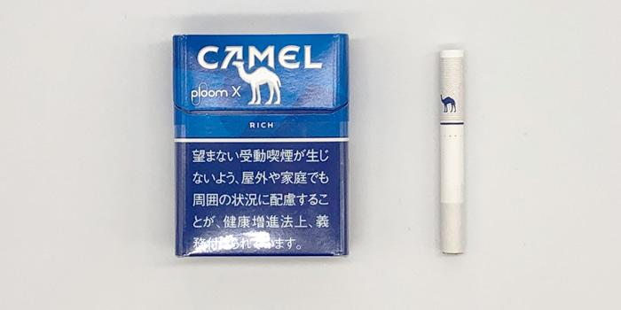 最新型プルームエックスのタバコスティックの値段を解説②:キャメル リッチ