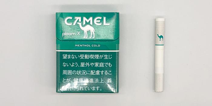 最新型プルームエックスのタバコスティックの値段を解説⑦:キャメル メンソール コールド