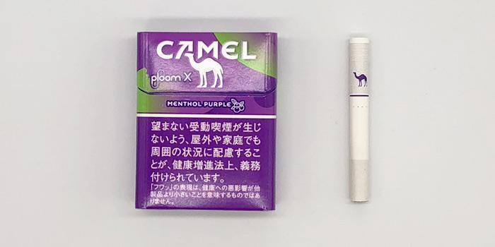 最新型プルームエックスのタバコスティックの値段を解説⑪:キャメル メンソール パープル