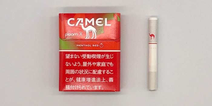 最新型プルームエックスのタバコスティックの値段を解説⑨:キャメル メンソール レッド