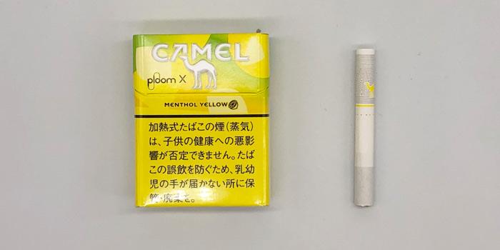 最新型プルームエックスのタバコスティックの値段を解説⑩:キャメル メンソール イエロー