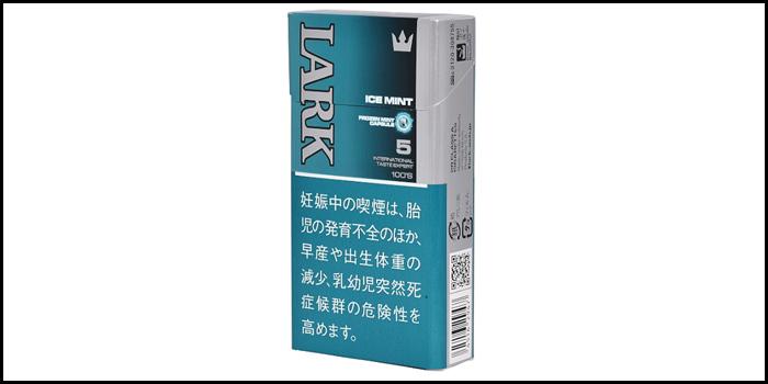 長いロングサイズタバコ銘柄:ラークアイスミント5mg 100'sボックス