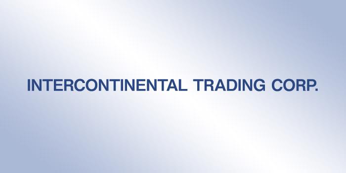 インターコンチネンタル商事のリトルシガー24種類の2021年10月値上げ対象銘柄一覧