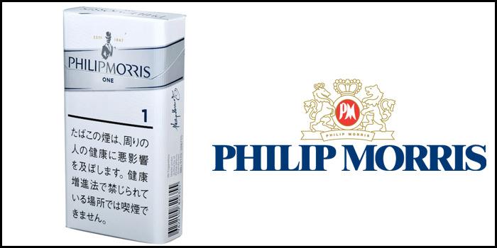 フィリップモリス ロングタバコ