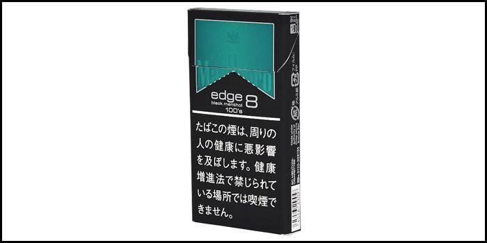 長いロングサイズタバコ銘柄:マールボロブラックメンソールエッジ8 100's