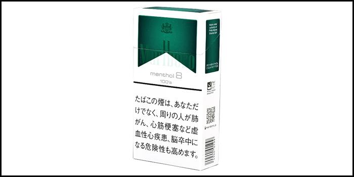 長いロングサイズタバコ銘柄:マールボロメンソール8 100'sボックス