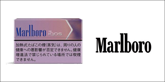 2021年10月に値上げのマールボロ・ヒートスティック:マールボロ・ヒートスティック・フュージョン・メンソール