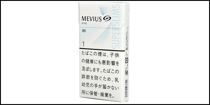 長いロングサイズタバコ銘柄:メビウスワン100'sスリムボックス
